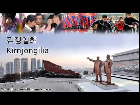 Kimjongilia  North Korean Song  김정일화