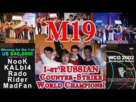 World's 1st RUSSIAN champions Counter-Strike! 🏆 WCG 2002 Final M19 CS Team HOW IT WAS! #CyberWins
