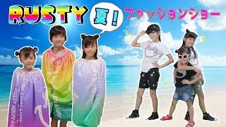 今年夏の水着はこれ!かんあきあさひファッションショー thumbnail