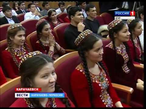 В КЧГУ прибыл первый секретарь посольства Туркменистана в России Мурад Бегниязов