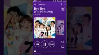 Seven oops Bye Bye [Album Doki Doki]