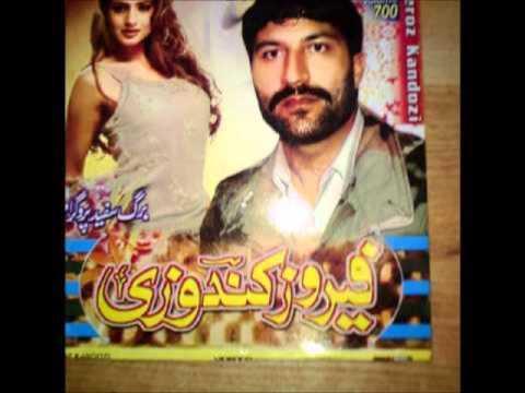 Feroz kondoozi New Song Qataghani 2013