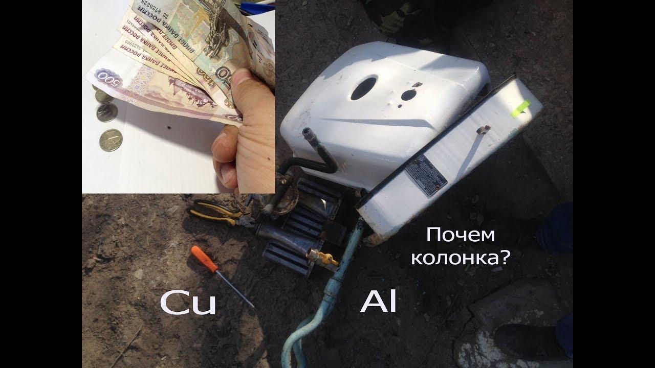 Страшная правда о нищете на Украине среди стариков - YouTube
