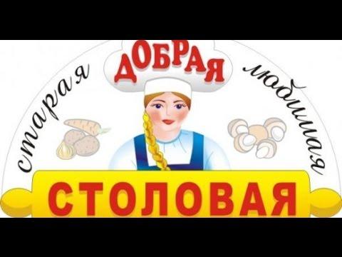 Денис TV- столовая ДОБРАЯ/Колокольня Богоявленского собора/ КАЗАНЬ
