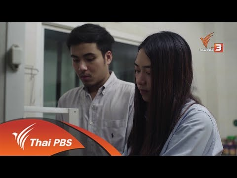 Don't worry about it - วันที่ 01 Feb 2018