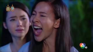 Screaming Queen (Thai Soap Opera TV)