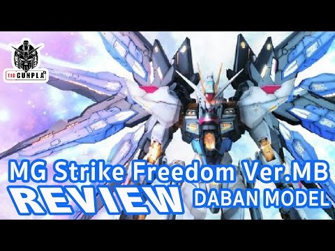 MG Strike Freedom Gundam Ver.MB [DABAN] Review by Tid-Gunpla [TH/ไทย]