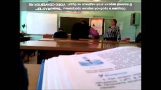 Злая училка 2014 года Урок Физики