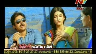Gabbar Singh Theatrical Trailer - Power Star Pawan Kalyan