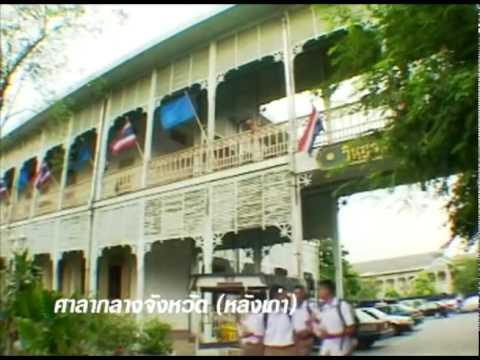 Nonthaburi Episode1