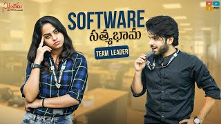 Software Satyabhama || Team Leader  || Satyabhama || Tamada Media