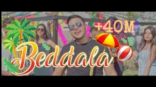 Mehdi Mozayine - Beddala ( EXCLUSIVE MUSIC VIDEO )( مهدي مزين - بدالة (فيديو كليب حصري) thumbnail