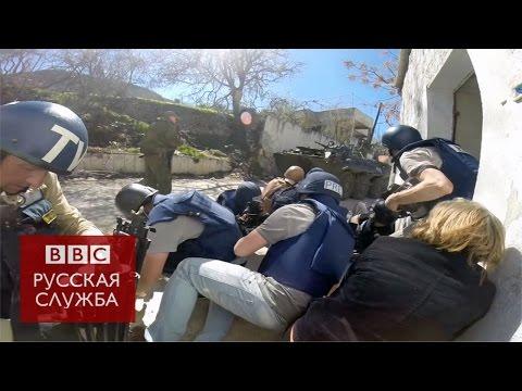 Журналисты Би-би-си попали под обстрел в Сирии