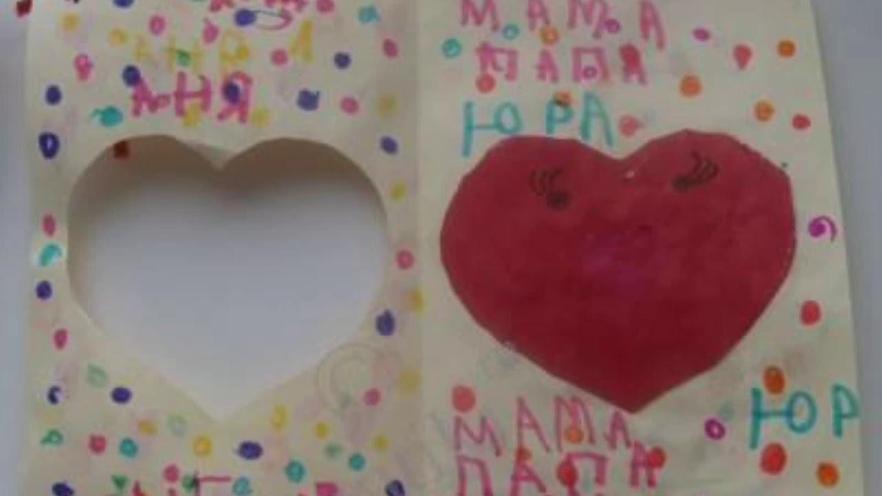 Нарисовать открытку с днем рождения папе своими руками от дочки