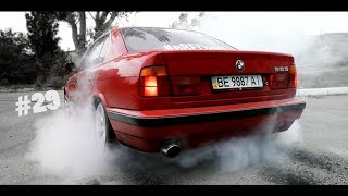 Полиция ПРОТИВ! Burnout BMW 535i вREDина #29