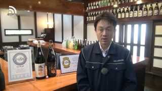 20140522ほまれ酒造 ゴールドメダル受賞