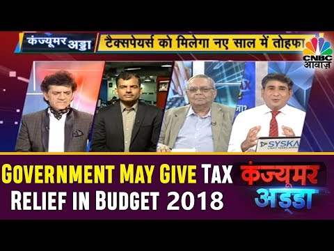 Consumer Adda | Government May Give Tax Relief in Budget 2018