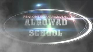 alrowad schools khamis