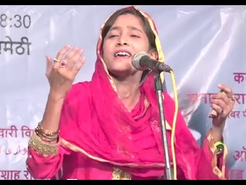 Mushaira || Gule Saba || Fatehpuri ||  Raniganj ||  Amethi || 2017