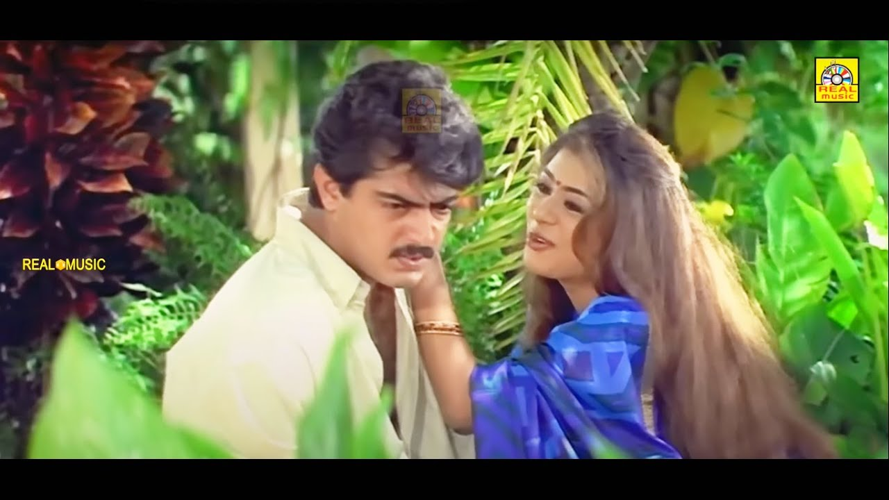 Ajith Love Movie | Uyirodu Uyiraga Tamil Full Movie | Ajith Kumar,Richa Ahuja | Online Tamil Movies