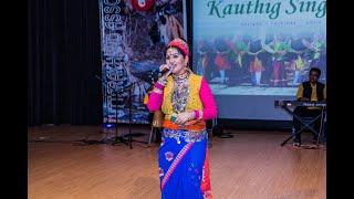 Sangeeta Dhoundiyal Live GTM Uttarakhand Utsav Mumbai 22nd Jan 2017 Mobile Upload