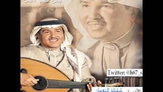 شقائق النعمان ترقص على الخدين 2013 جديد محمد عبدة