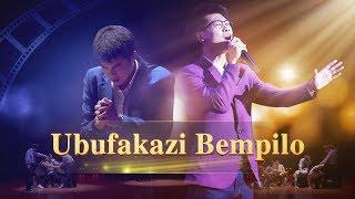"""New South African Gospel Music 2018 """"Ubufakazi Bempilo"""" Iculo Lokuhlangenwe Nakho KomKristu"""
