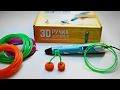 Распаковка Посылки Обзор 3D Ручки