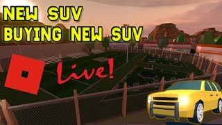 Roblox | New SUV! Buying The New SUV Come Check It Out | Giveaway
