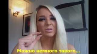 Полезные видеоуроки для девушек! =))