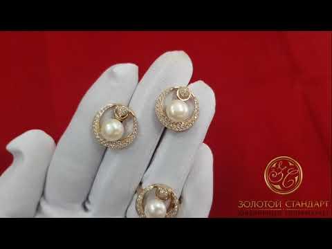 Набор украшений серьги и кольцо с жемчугом (золото 585)
