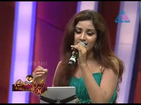 Shreya Ghoshal Sing With Yesudas@Asianet 50 Celebration