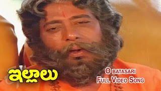 O batasari Full Video Song   Illalu   Shoban Babu   Jayasudha   Sridevi   ETV Cinema
