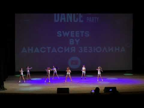Birthday Party Sweets By Зезюлина Анастасия All Stars Dance Centre 2018