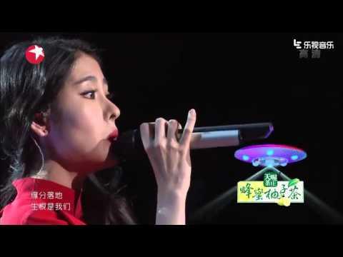 张碧晨《落叶归根》23届东方风云榜音乐盛典【东方卫视官方超清】