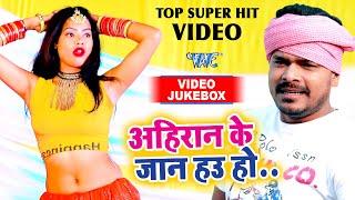 Pramod Premi का 2021 में नया अंदाज में नया धमाका   VIDEO JUKEBOX    Bhojpuri Top 10 Songs 2021