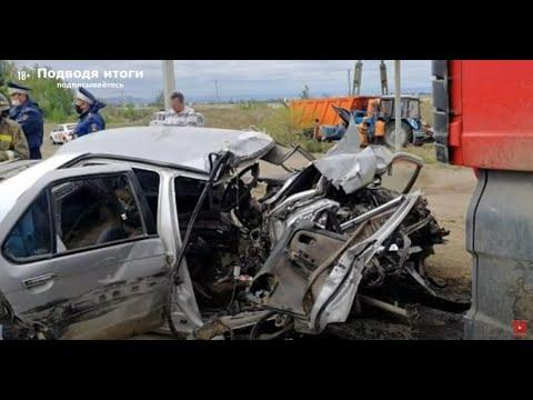 28.05.2020г - Видео с места страшной аварии в Улан-Удэ. Столкнулись 3 автомобиля. Бурятия