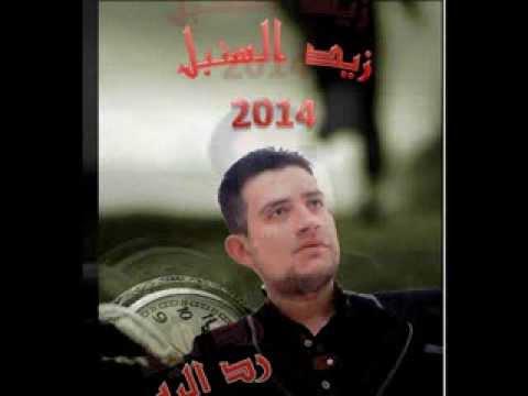 زيدالسنبل رد اليه شعر شعبي عراقي حزين شوق الم فراق دموع