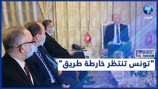 لماذا تأخر الرئيس التونسي قيس سعيّد في تعيين رئيس حكومة وإعلان خارطة طريق؟