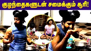 Actor Soori Cooking Atrocities with family | Celebfrities Quarantine - 01-04-2020 Tamil Cinema News
