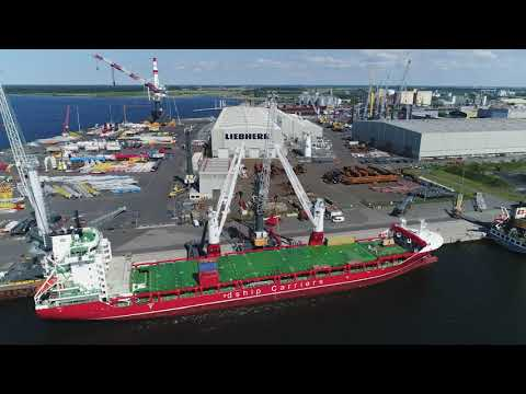 Liebherr - Heavy Lift Ship Crane CBB 3800-250