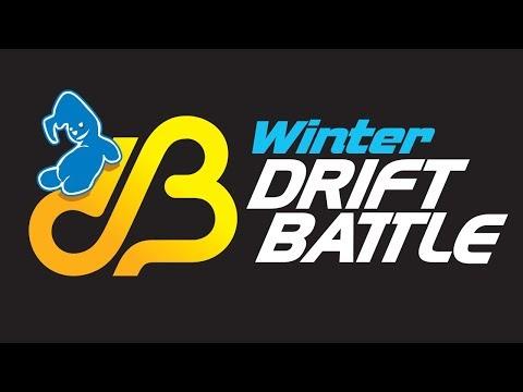 Winter Drift Battle 6этап_финал