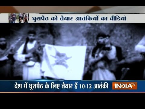 Hizbul Mujahideen Releases New Propaganda Video of Militants from PoK