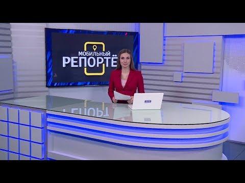 Вести-24. Башкортостан - 24.01.20