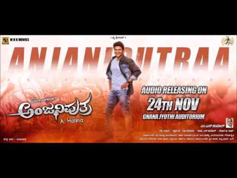 Anjani Putra (Anjaniputraa) Song Review : Watch Out For 'Baari Kushi Maare' And Title Track.