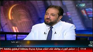 القاهرة والناس | الناس الحلوة مع أيمن رشوان الحلقة الكاملة 7 مارس