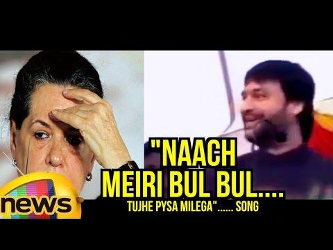 Akbaruddin Owaisi Insults Congress Comparing With A song NACH MERI BUL BUL TUJHE PYSA MILEGA