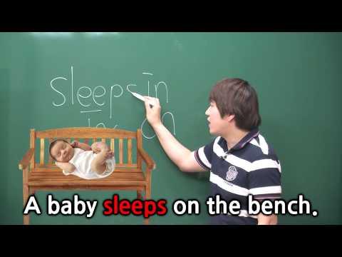 영어단어 외우는법 sleep over, 영어회화동영상,