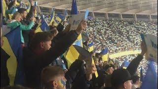 Стадион поет Гимн Украины перед матчем с Португалией Украина Португалия