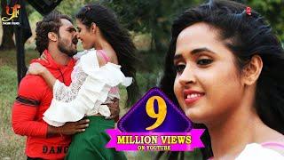 #Khesari Lal Yadav और #Kajal Ragwani का HIT VIDEO SONG - Ud Jai Kauwa - New Bhojpuri Film Song 2019